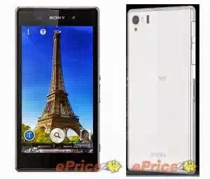 Sony Xperia i1 Honami - Android 4.2 Jellybean 20MP Camera